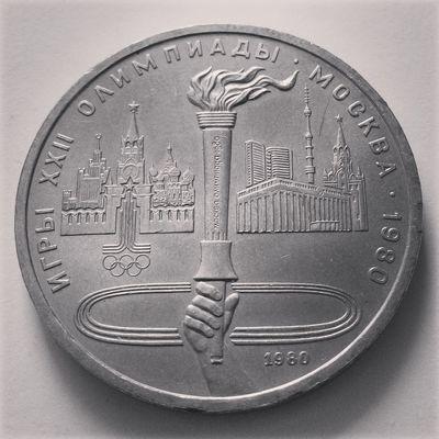 монета Coin Money