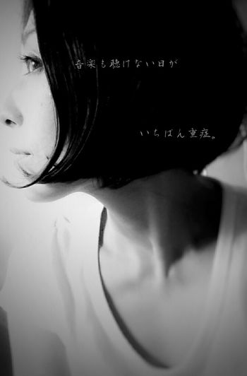 Close-up Adult One Person Real People Indoors  One Woman Only Human Eye Day Alone Taking Photos That'sme Blackandwhite Monochrome Nothing. I Don't Know Light And Shadow PortraitPhotography My Voice Close-up Adult Lifestyles Leisure Activity Women One Person People Did you understand me?