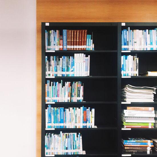 Book Communication Indoors  Library Cupboard Warm Books Book Collections Bookshelfs Shantou University