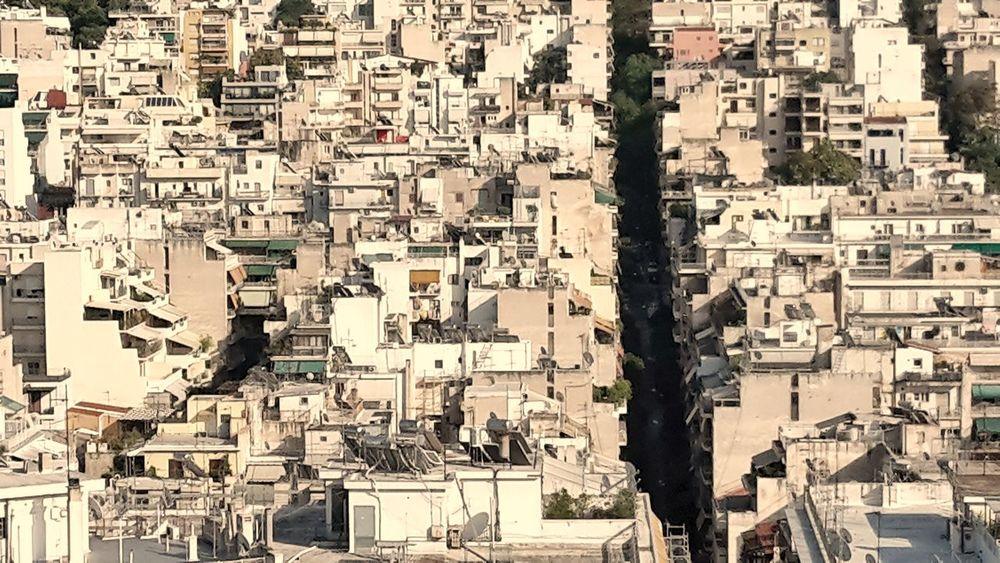Mobile Athen City Landscape Skyline
