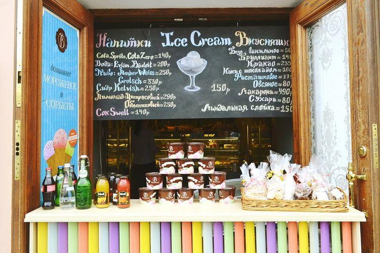 Food Shop Sweet♡ Beautiful Bright Good Times Taking Photos Summer Walking Saint-Petersburg