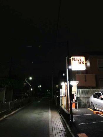 撮影 日本 東京 静かな環境 こんにちは おやすみなさい✨ 深夜 Taking Photos Tokyo,Japan EyeEm Gallery Good Evening Good Night Late Night