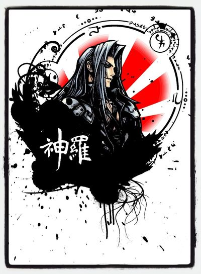 I really wanna get this Tattoo on my arm some day! Final Fantasy Ff7 Sephiroth