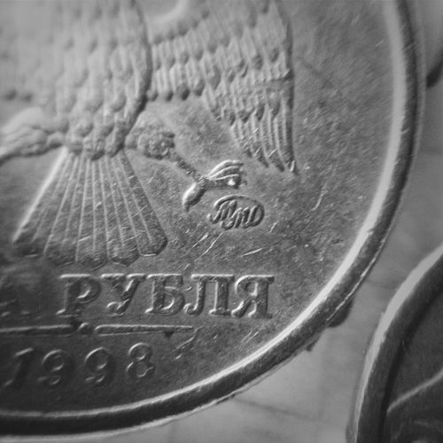Money Coin Rubles монета