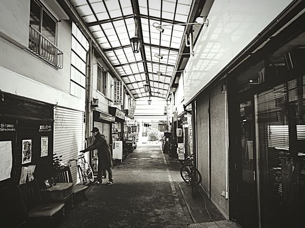 Japanese  Traditional Shopping ♡ Arcade in Setagaya Soba Noodles Shop Yakitori Shop Coffee Shop Etc Tokyo,Japan