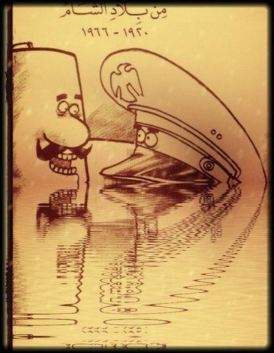 كتاب وجوه و كلام من بلاد الشام : اول كتاب يؤرخ لنساء و رجال الشام مع رسوم كاريكاتيرية نادره منذ عام ١٩٢٠