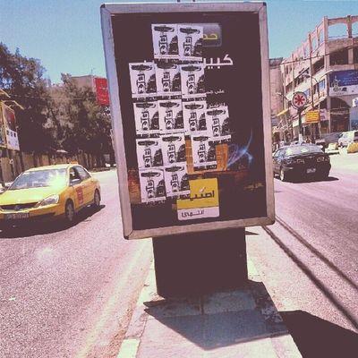 اليوم الساعة ٦.. على خشبة مسرح بلدية إربد الكبرى Amman Irbid Hip_Hop Reggae JO Rap