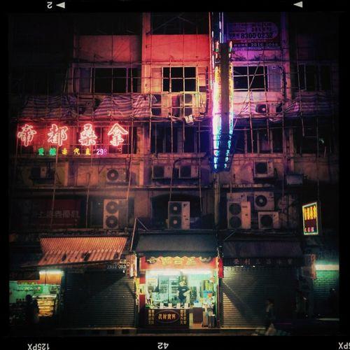 Kowloon Neons