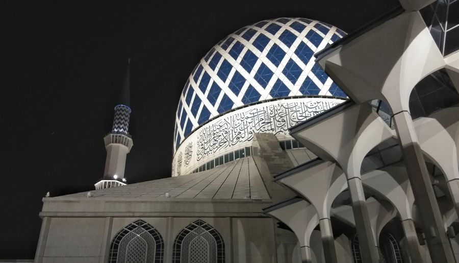 Shah Alam,