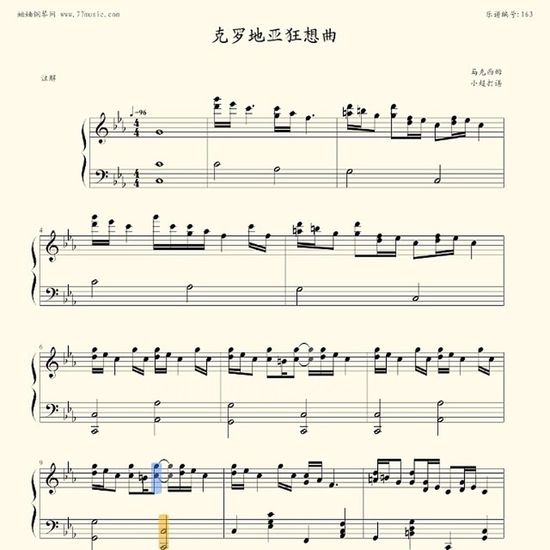 To tell u the truth tis wonderful... I like that one23333? 克罗地亚 Rhapsody Music Piano instagood instatags follow4follow instamania igersoftheday record likeforlike smile shanghai china