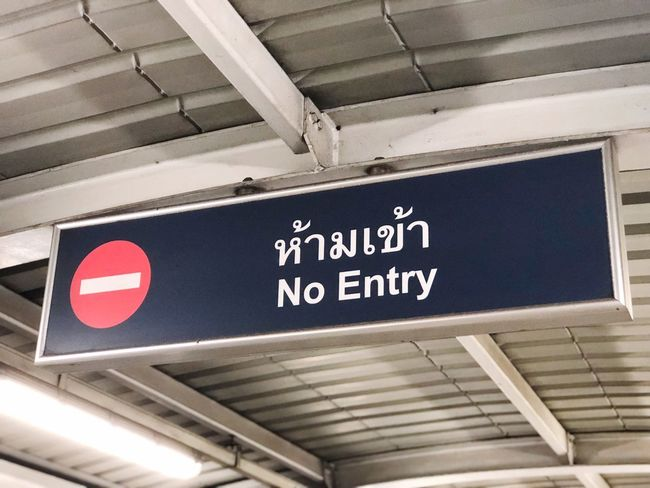 No entry Can't Do Not Symbol Communication Guidance Text Low Angle View Transportation Built Structure No People Road Sign Architecture Close-up Day Indoors