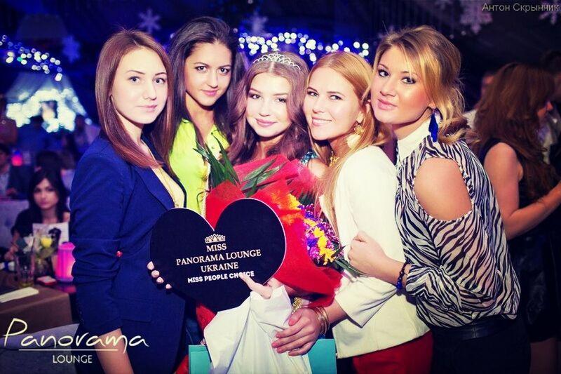 Girls Beautiful Panoramalounge Club
