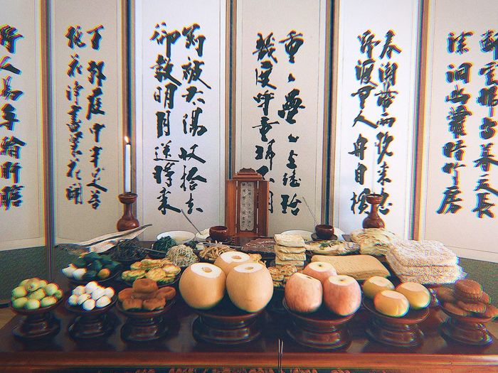 Memorial Service Chuseok Korean Thanksgiving Day Food And Drink Arrangement Food No People Large Group Of Objects Freshness