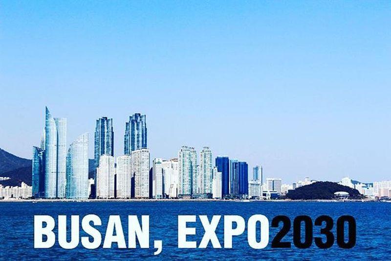 🚴 2030 부산등록엑스포 유치 100만인 서명운동 (~16.06) http://expo.busan.go.kr 2030부산등록엑스포 부산 마린시티 바다 여행 톡톡부산밴드4기 빈카메라 Busan Pusan Marinecity Travel Trip Sea Bincamera