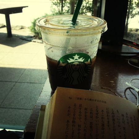 二年前から持ち歩いてるバイブル本をまた読む日。