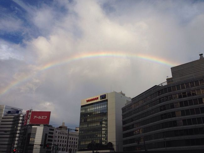 Rainbow Tokyostation