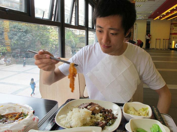 Fuqifeipian Chongqing