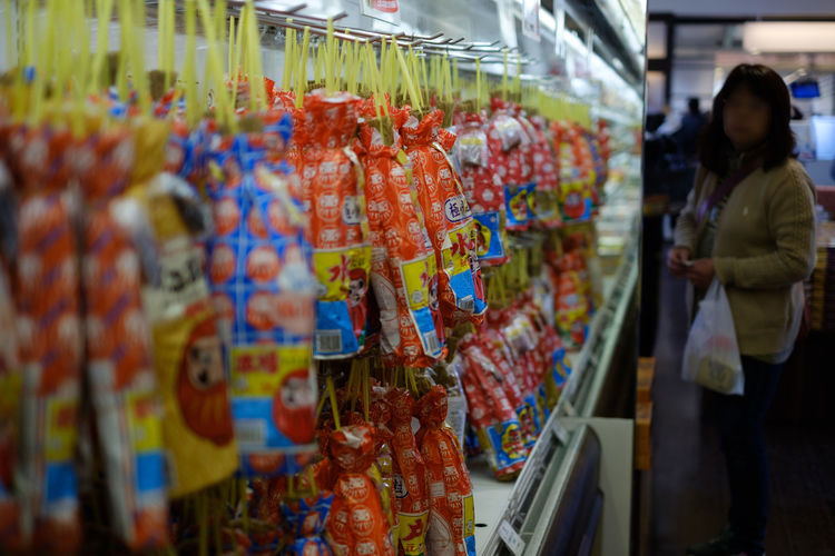 Japan Japan Photography Fujifilm Fujifilm_xseries X-t2 FUJIFILM X-T2 Japanese Culture Retail  Choice For Sale Store Market Variation Food Food And Drink Shopping Large Group Of Objects Retail Display Sale Indoors  Small Business Real People Selective Focus Buying