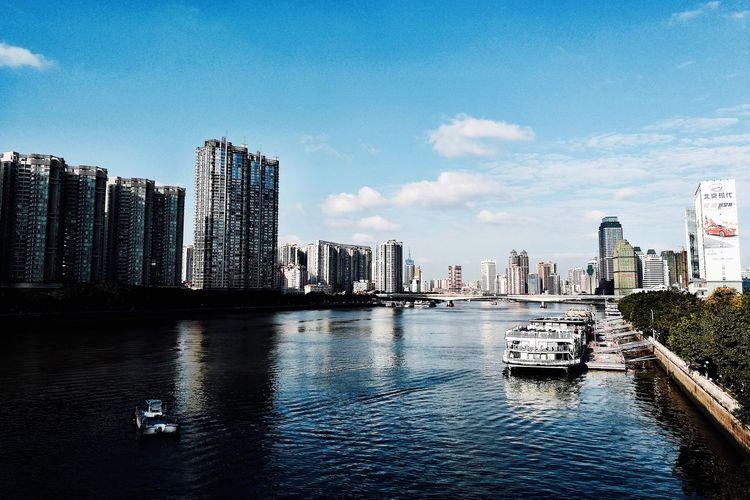 Blue of Guangzhou