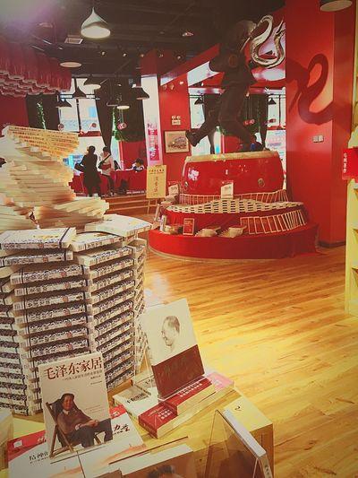 延安市新华书店,红色书店的起源地 Day First Eyeem Photo
