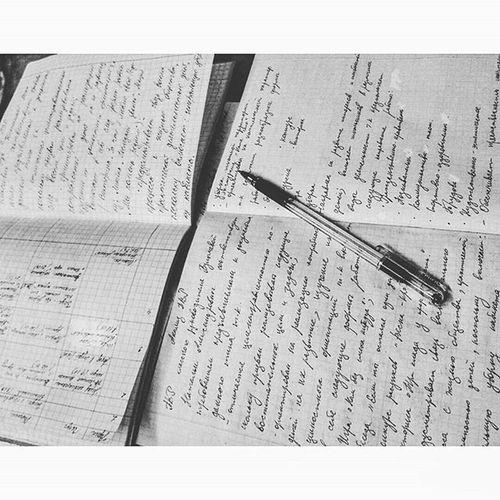 Самое время начать делать анализ плана воспитательной работы @natasha.bulycheva.97 классноеруководство Пвр
