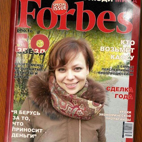 Вот и мы на обложке Forbes