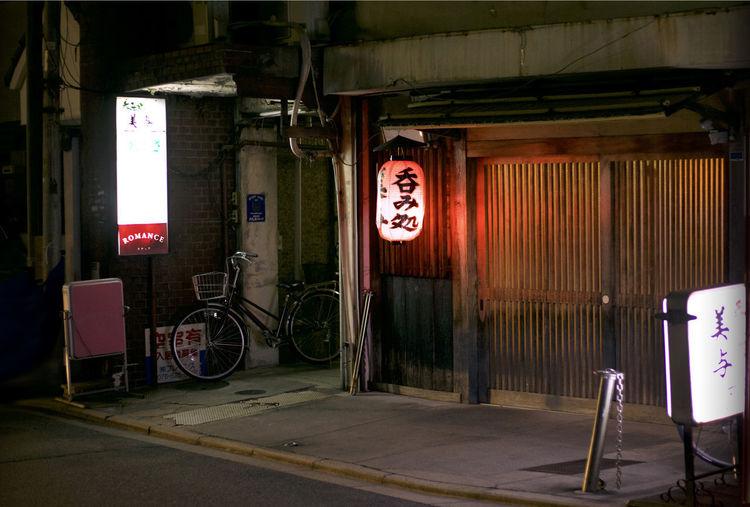 Bicycle sign at night