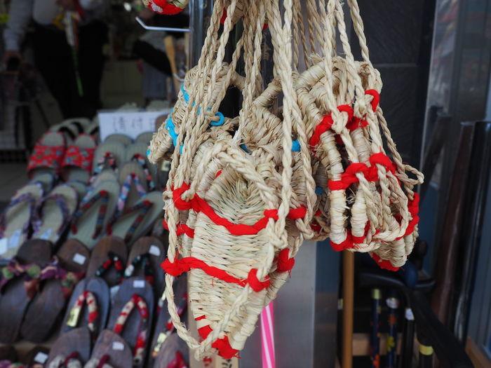 Baskets hanging for sale