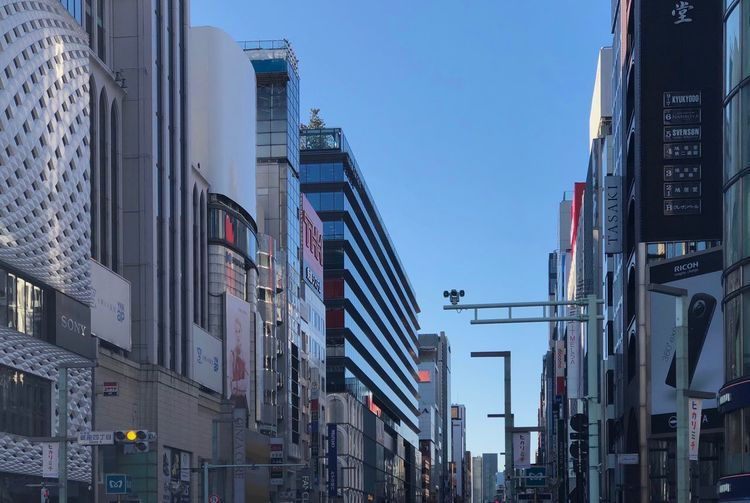 Ginza Clear Sky Buildings Upscale  Urban Modern Architecture Cityscape Building Exterior Architecture Built Structure Day Clear Sky Outdoors City Low Angle View No People Sky