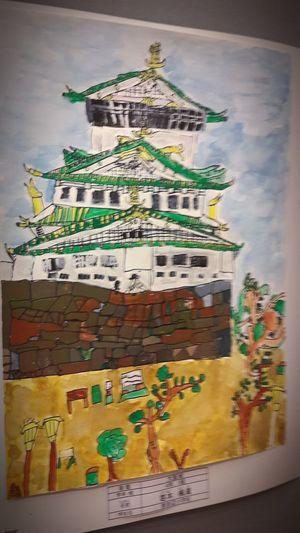 Osaka castle, a