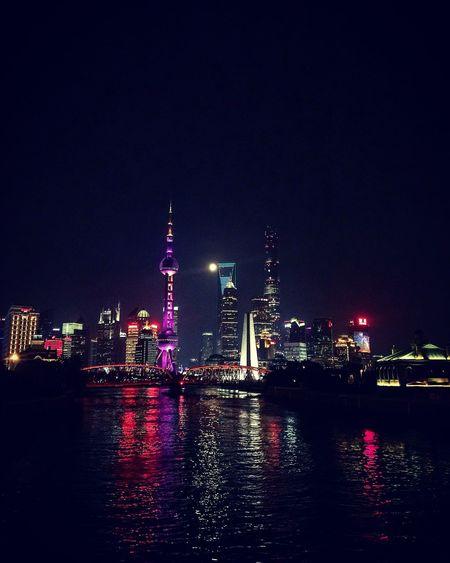 Shanghai Bund The Week On Eyem