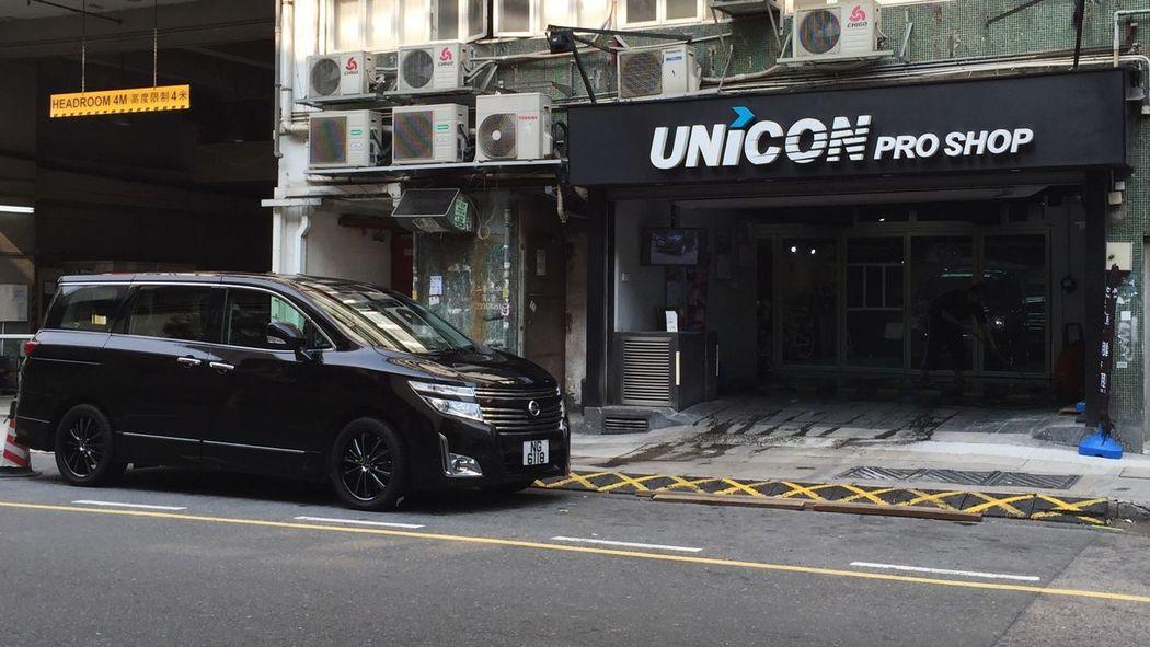 Nissan Elgrand Unicon Pro Shop Auto Beauty Kowloon Bay