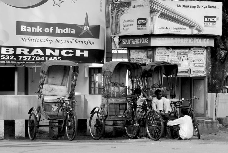 Taking rest! A Summer Day Land Vehicle Lonely Road Outdoors Parking Lot Relaxing Moments Relaxing Time Rickshaw Puller Rickshaw Wallahs Rickshaws Standing Rickshaws