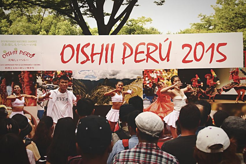 "For The Love Of Music Festival Sound Of Life Everybodystreet Urban Lifestyle Dancer Dance Collected Community Eyeemphoto Festival Season Street Photography Festival Fever Adrenaline Junkie Music Brings Us Together Urban Exploration People Summer Vibes Colour Of Life Snapshots Of Life Capture The Moment Happy People Holiday POV Walking Around Colors Of Carnival From My Point Of View Peru frstival ""Oishii Peru 2015"" in Yoyogi Park."