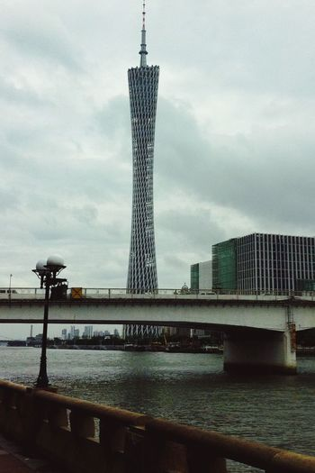 Cantón Tower Canton tower TV Tower