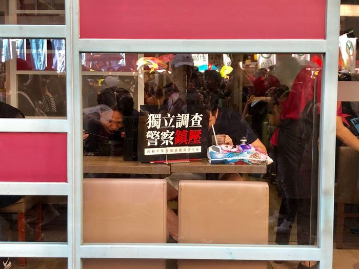 Protest Retail