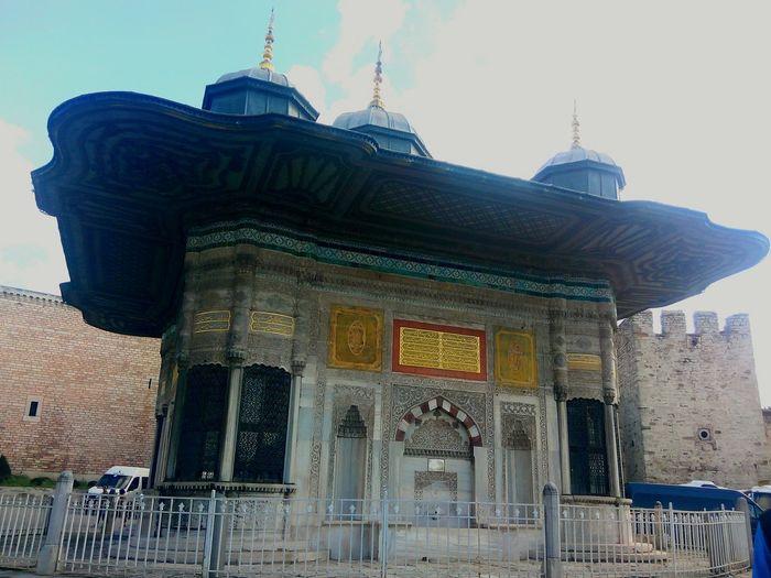 ııı . Ahmet çeşmesi ıııahmetcesmesi Aksaray In Istanbul