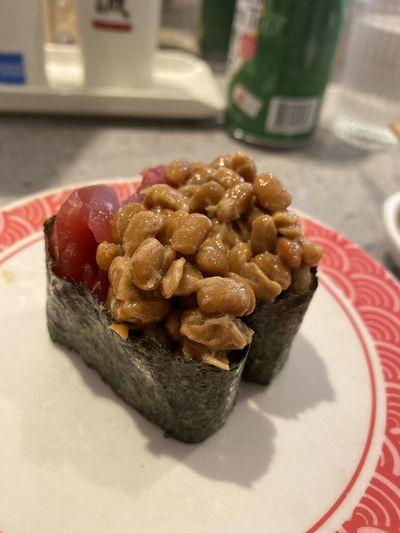 Natto Tuna