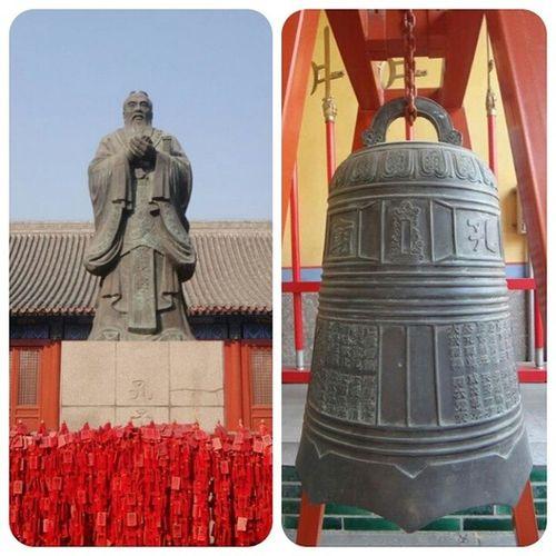 Left 孔子 KongZi Confucius Khonghucu Right 孔庙 Kongmiao Bell 北京 Beijing 中国 China