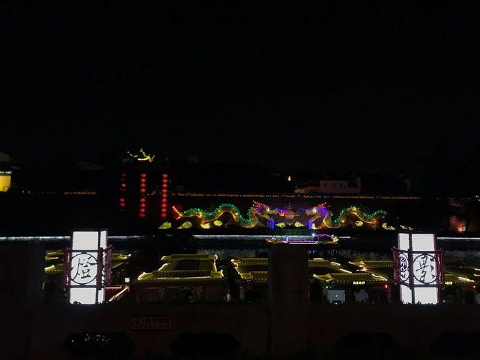秦淮河风光 Night Illuminated Architecture Communication Built Structure Text Copy Space