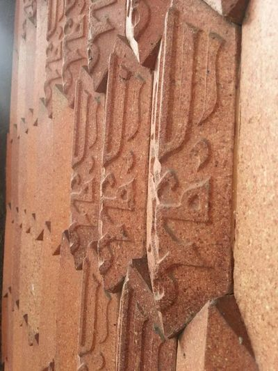 #Calligraphy #KhatanClamp #MasjidSeries #Islam #SheikhZayedGrandMosque #AbuDhabi #antiques #architecture #beautiful #building #carving #historicbuilding #iloveallah #muslim Architecture Close-up No People First Eyeem Photo