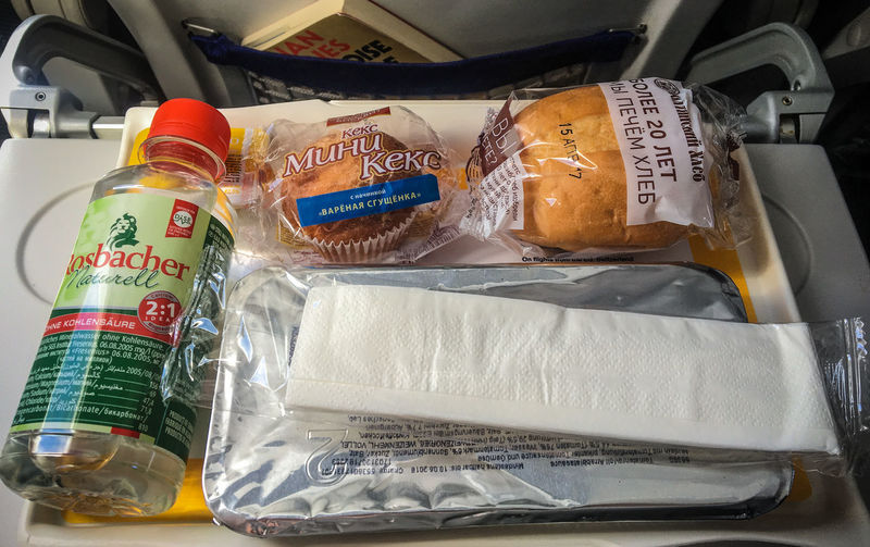 Hungry in the sky but no diamonds Aircraftmeal Aiurcraftcabin Flying Hungry No People Snacks Tray