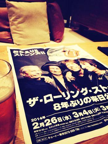 Yeah ! Rolling Stones Coming Soon Japan