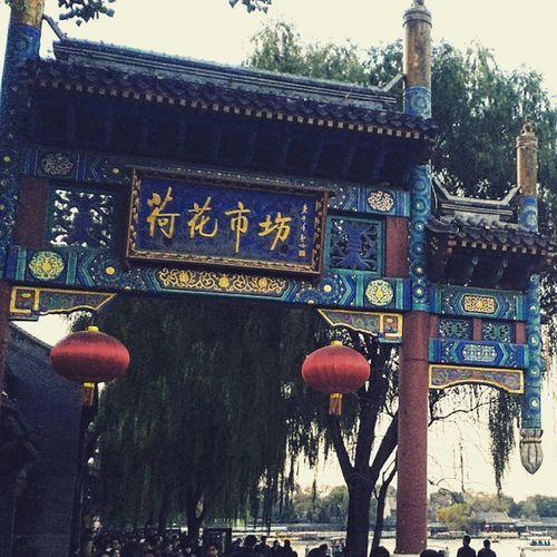 Berkerumun sore. Houhailake Beijing China