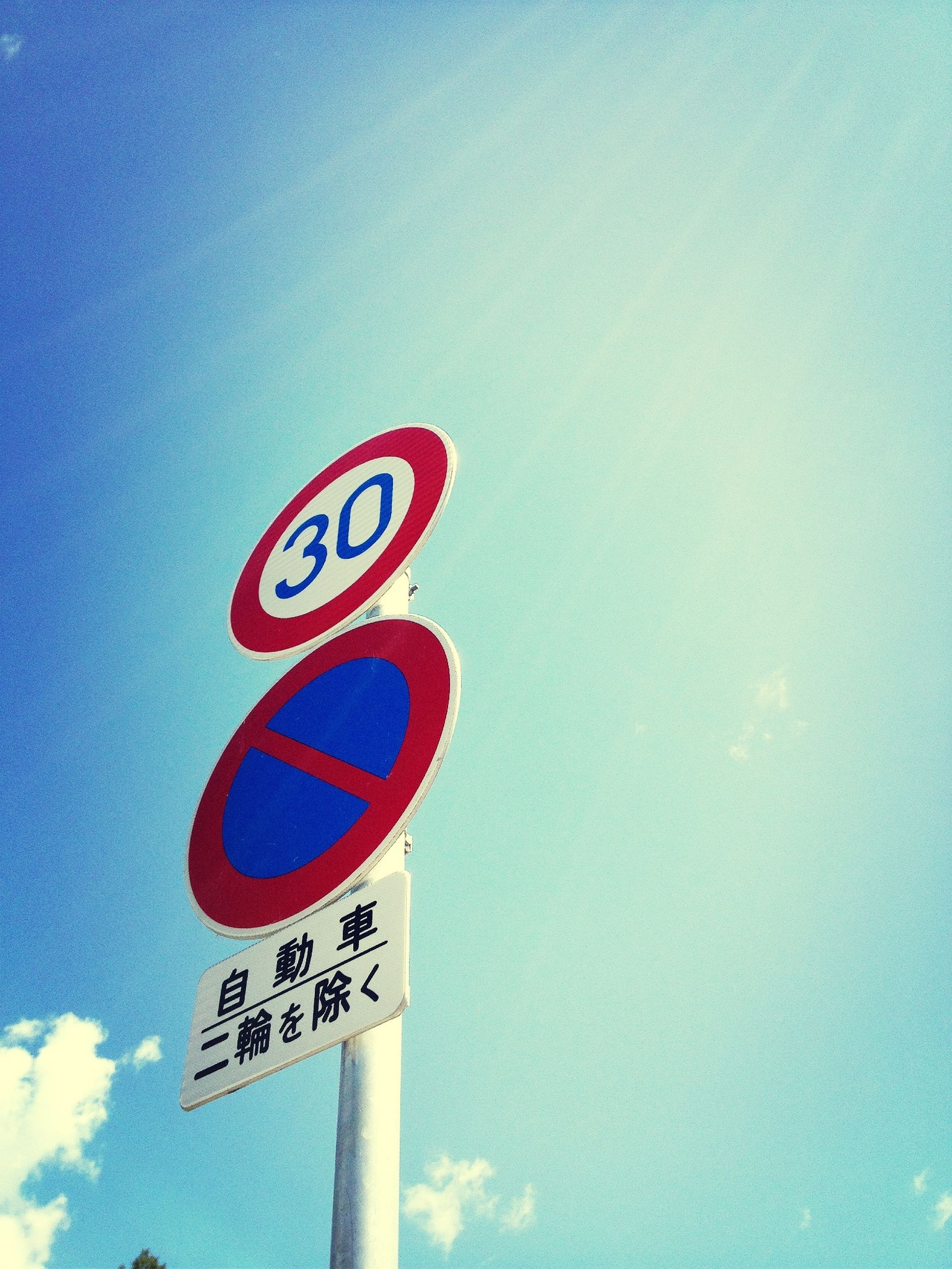 text, communication, western script, guidance, sign, road sign, information sign, blue, information, capital letter, warning sign, low angle view, pole, direction, arrow symbol, clear sky, directional sign, non-western script, sky, day