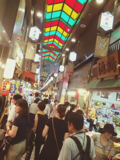 Travel Summer Holidays Kyoto, Japan Best Friends