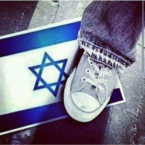 I Hate Israel ??