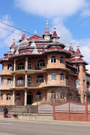 Omg Architecturephotography Architecture_collection Architecture Romania