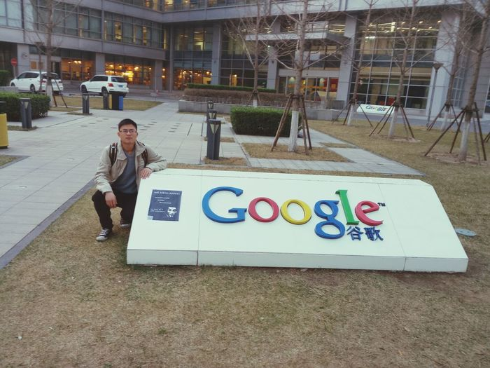 Google in Beijing Hello World Meeting Friends