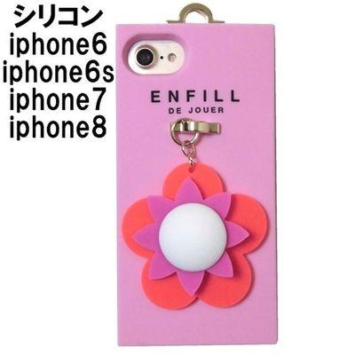 後払い可能 セレクトショップレトワールボーテ Facebookページ IPhoneケース IPhone 後払い Iphone8 レトワールボーテ 後払い決済可能 Iphone7 Iphonecase 海外発送 Iphoneaccesories Flower Pink Color Close-up Key Ring Pastel Colored Paper Clip